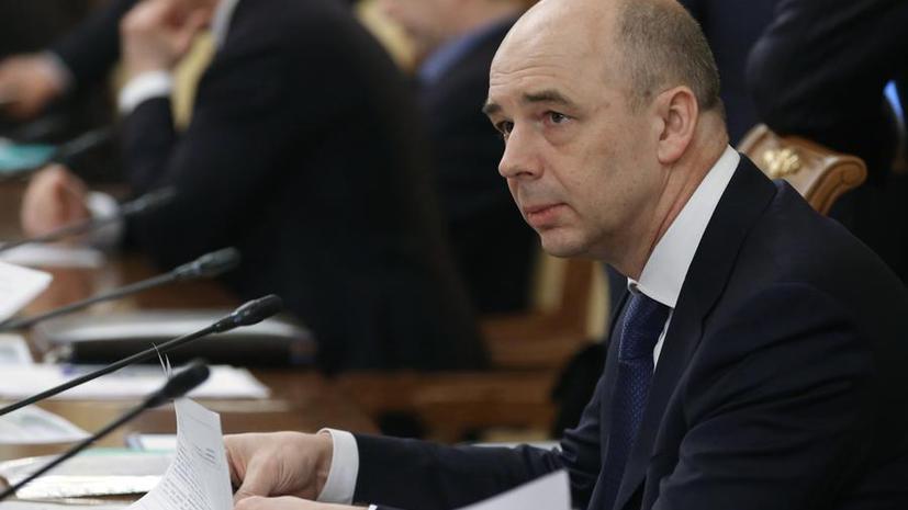 Минфин: Россия предоставит Украине $13,7 млн в рамках первого транша МВФ