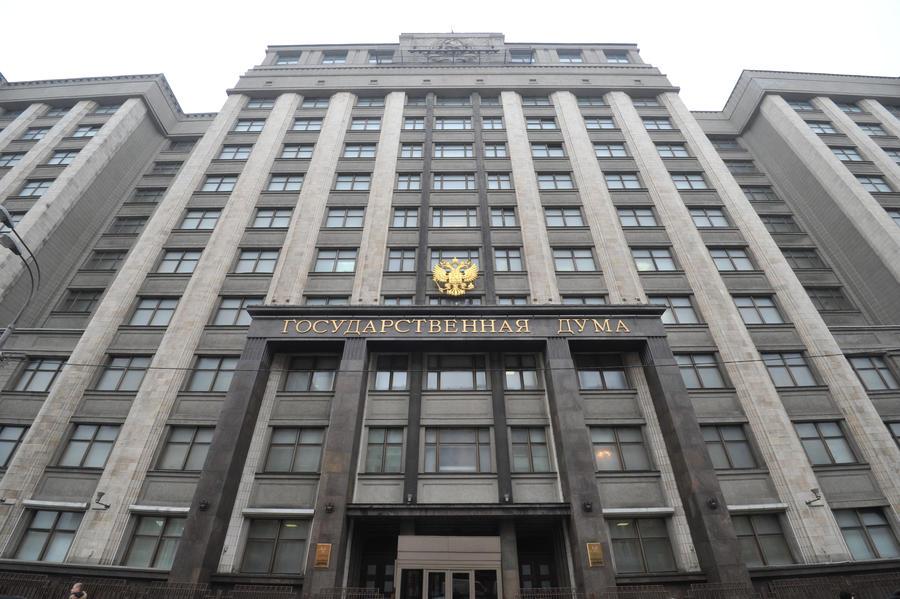 СМИ: Депутаты предлагают упростить правила приёма новых субъектов в состав Российской Федерации
