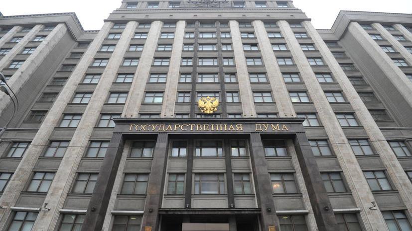 Депутаты Госдумы: Санкции США против России ударят по мировой экономике