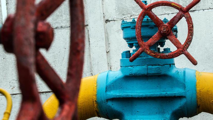 Эксперт: Украина повышает цены на газ, чтобы получить кредит от МВФ