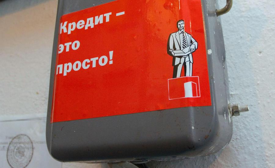 В России вступила в силу госпрограмма образовательных кредитов