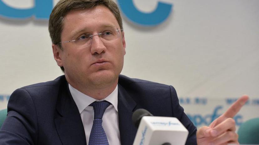 Александр Новак: Правительство рассчитывает снизить зависимость бюджета РФ от нефтегазовой отрасли