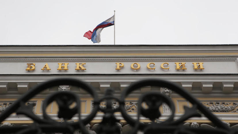 ЦБ РФ лишил лицензий сразу два московских банка