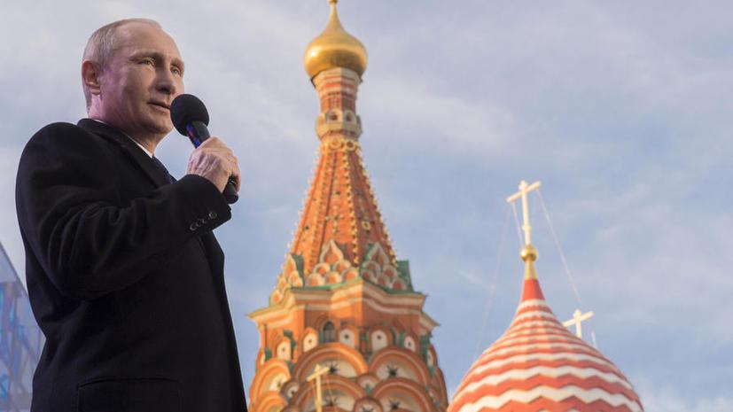 Сборник ярчайших речей Владимира Путина выпустили в Индонезии