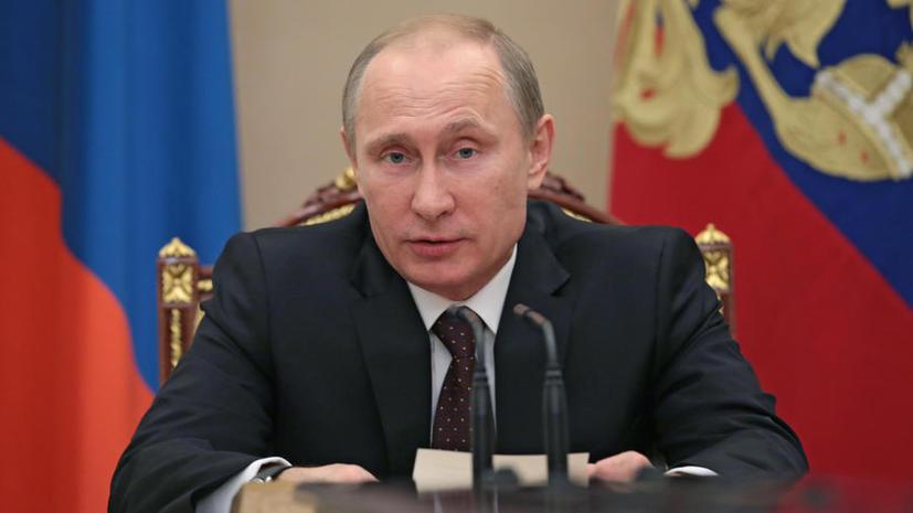 Исследование: россияне проявляют повышенный интерес к ежегодному посланию президента