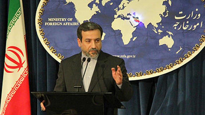 МИД Ирана: Санкции США противоречат духу и букве договорённостей в Женеве