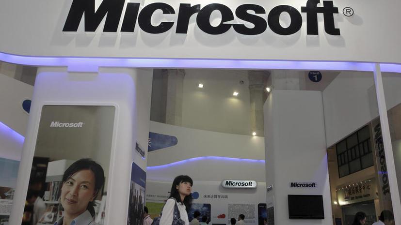 Эксперты: Новая брешь в Windows угрожает миллионам пользователей