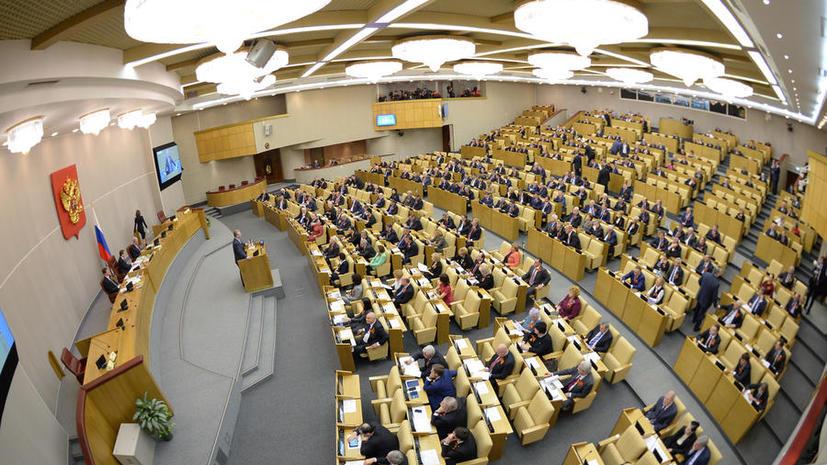 Депутаты Госдумы рассматривают несколько вариантов присоединения Крыма к РФ