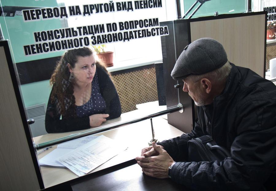 Россиянам разрешат бессрочно выбирать фонд для управления пенсионными накоплениями