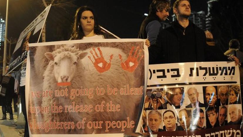 Правительство Израиля утвердило освобождение очередной группы палестинских заключённых