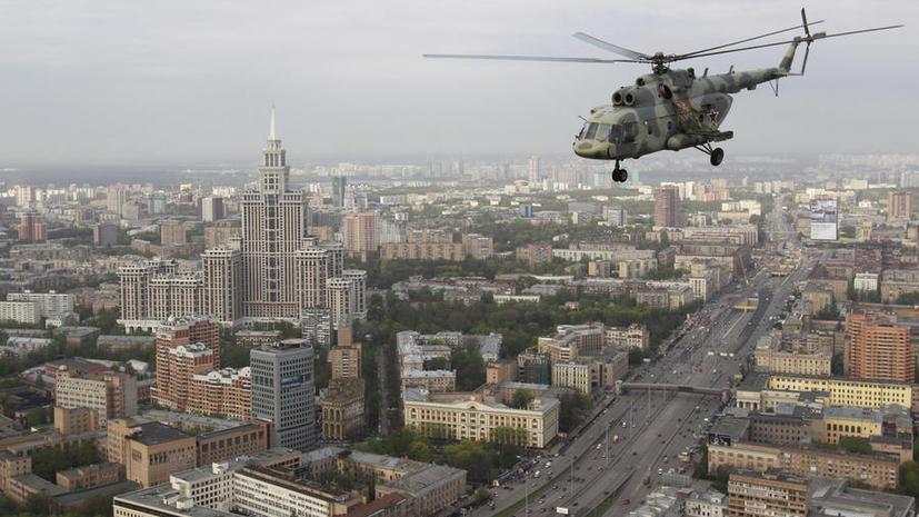 США купят 63 российских вертолёта МИ-17