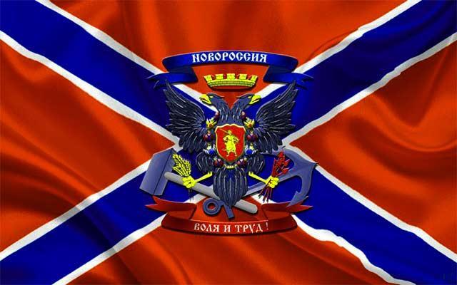 Парламент Новороссии ратифицировал Конституцию Союза народных республик