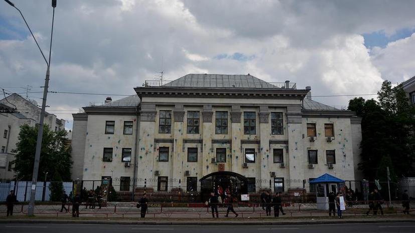 У здания консульского отдела посольства РФ в Киеве прошла акция протеста