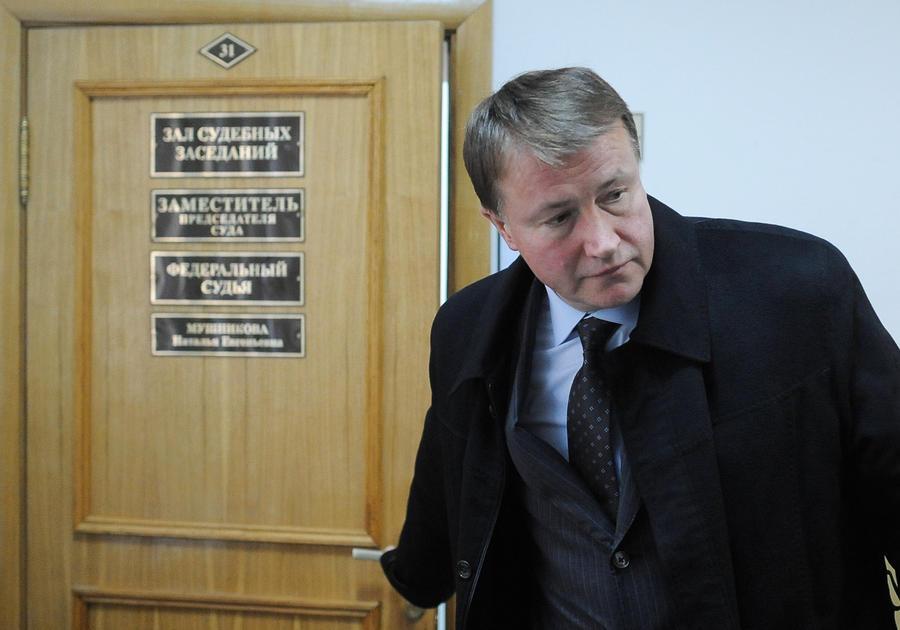 Бывший губернатор Вячеслав Дудка получил 9,5 лет тюрьмы за взятку