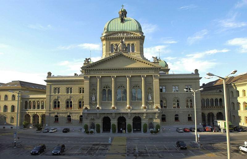 Швейцарские законодатели отказались делиться банковскими данными с США