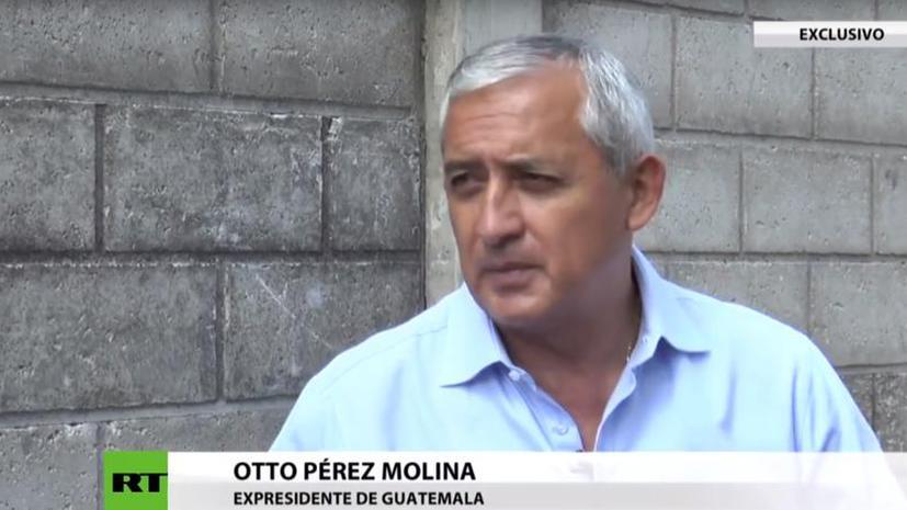 Экс-президент Гватемалы в интервью RT: К моему смещению причастны США