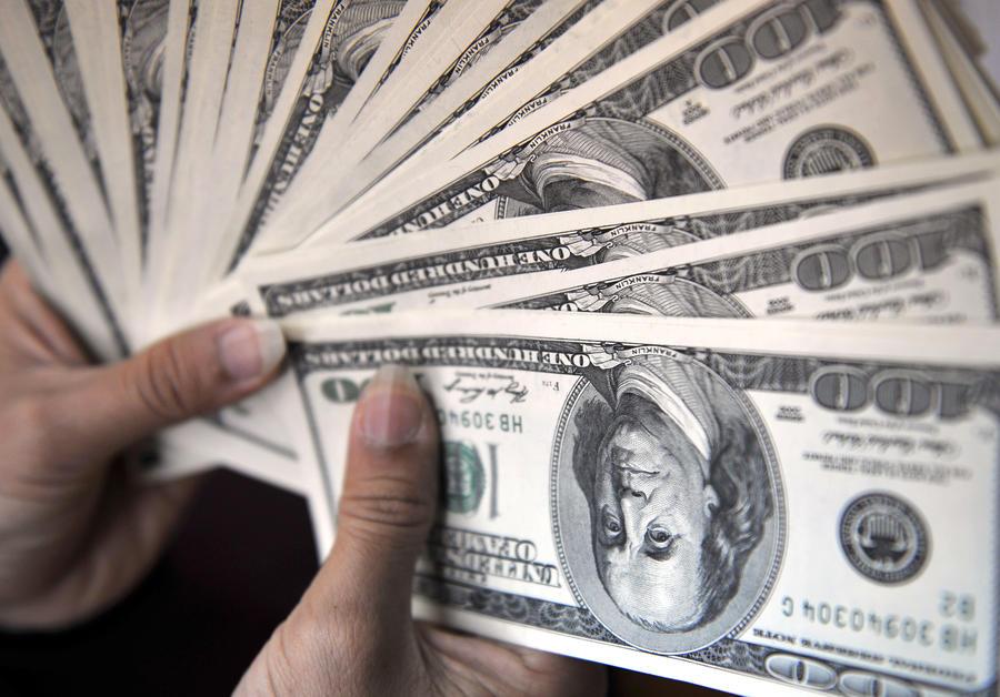 Всемирный банк выделил $50 млн на проект управления госфинансами в России