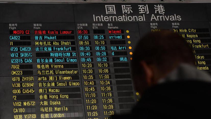 Два пассажира пропавшего малазийского авиалайнера могли пройти на борт по украденным паспортам