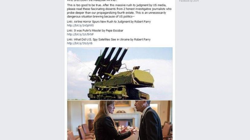 Режиссёр Оливер Стоун: СМИ транслируют лишь одну точку зрения при освещении крушения Boeing 777