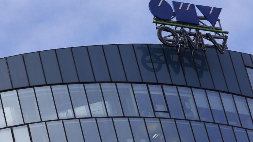 «Газпром» и  австрийская компания OMV определили принципы строительства «Южного потока»