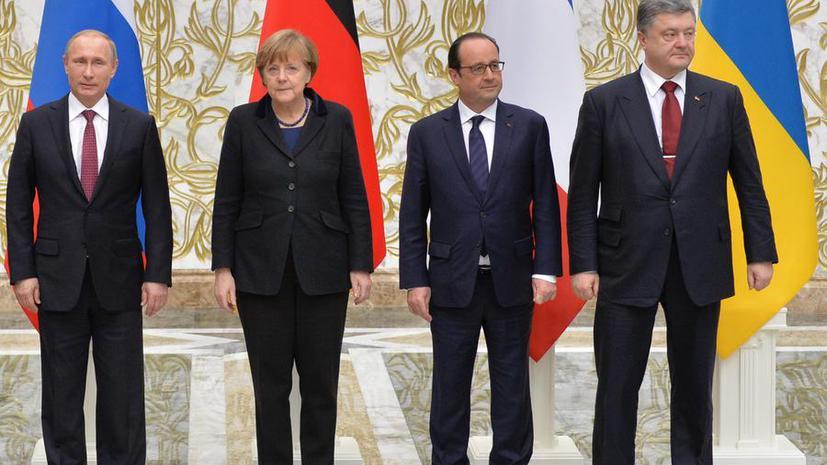 Лидеры «нормандской четвёрки» отметили важность соблюдения режима прекращения огня в Донбассе