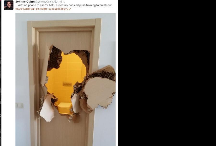 Курьёзы Олимпиады: американский бобслеист выбил дверь, застряв в ванной своего номера