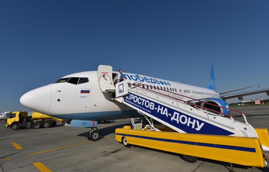 СМИ: Билеты на курорты России значительно подешевеют