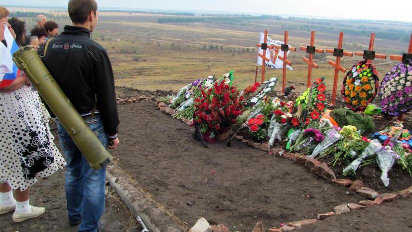 СМИ: 80 погибших на Майдане беспокоят Запад больше, чем тысячи жертв событий в Донбассе