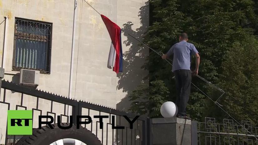 Международное сообщество осудило акцию радикалов у посольства РФ в Киеве