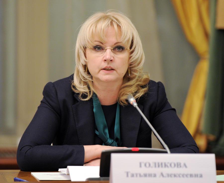 Татьяна Голикова возглавит Счётную палату