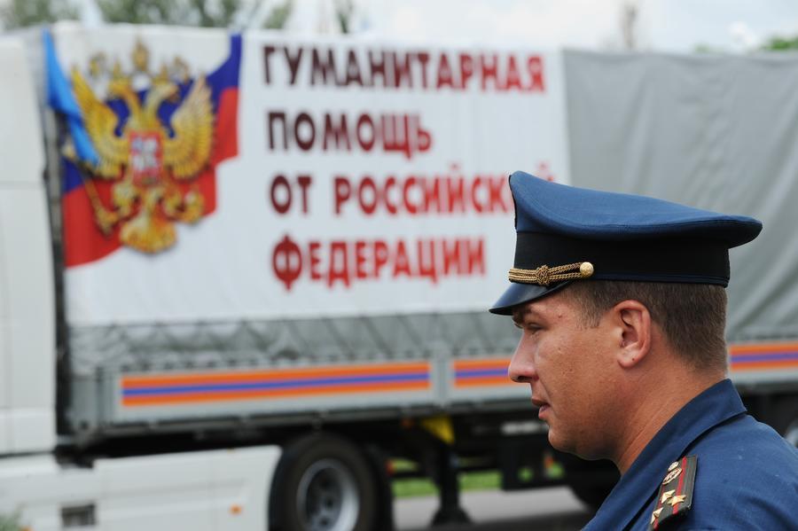 СМИ: Российские гумконвои в Донбасс могут поменять маршрут и способ передвижения