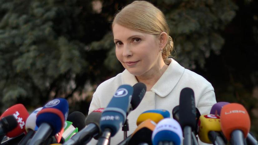 Юлия Тимошенко поддержала применение вооружённых сил против сторонников федерализации Украины