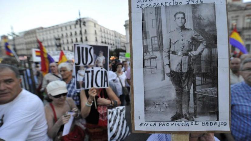 ООН призывает Испанию расследовать исчезновения людей в период режима Франко