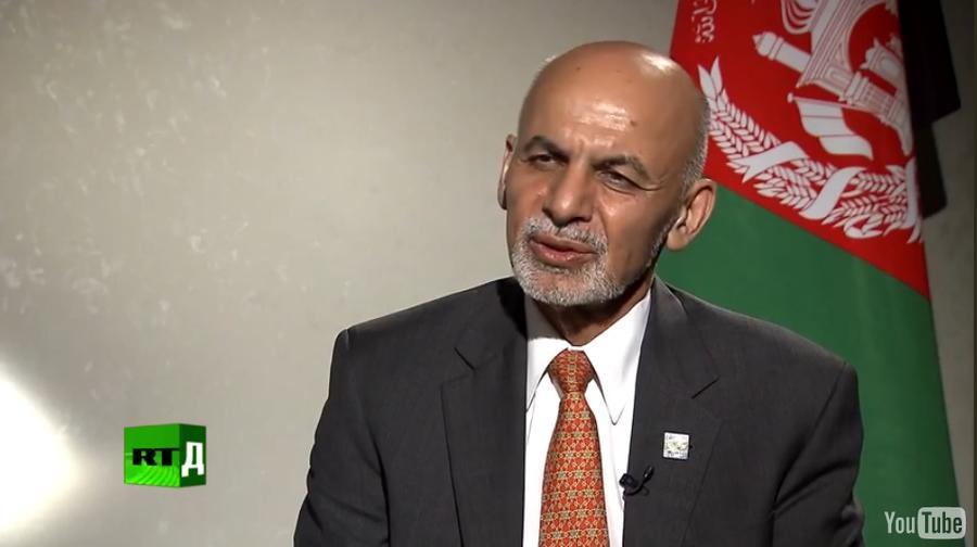 Президент Афганистана: Сейчас Запад расплачивается за то, что раньше игнорировал интересы России