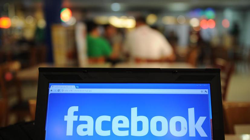 Иранские министры завели странички в запрещённой в стране соцсети Facebook