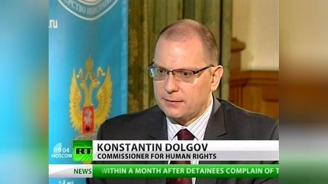 Константин Долгов: Санкции ЕС и США неправомерны с точки зрения партнёрских отношений