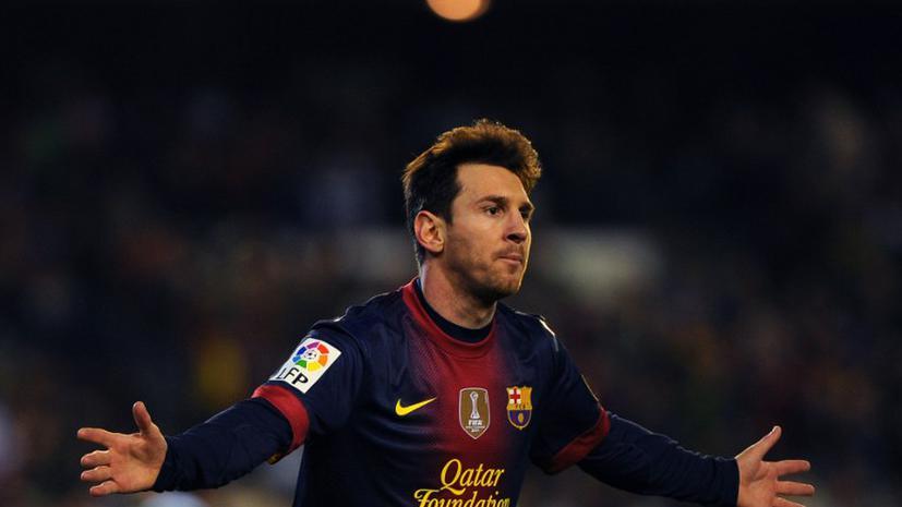 Лионель Месси побил один из величайших рекордов в истории футбола