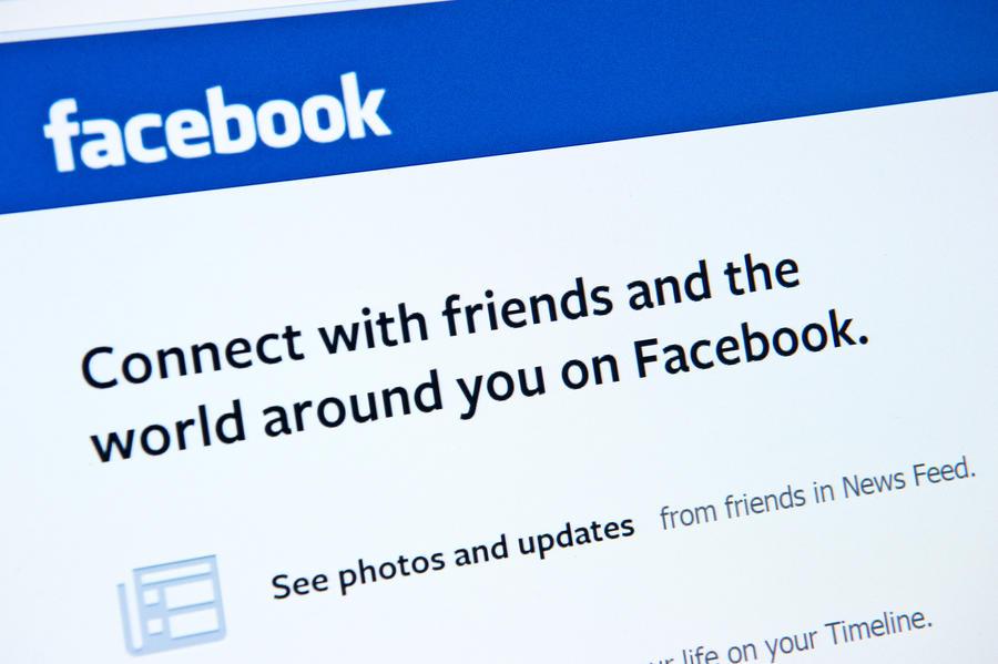 Facebook готовится запустить новый сайт для офисов
