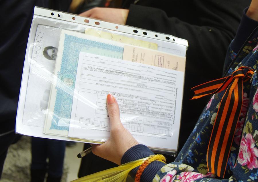 Депутаты предлагают ограничить упрощённое предоставление гражданства РФ