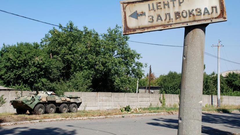Порошенко обвинил командиров в провале операции под Иловайском и пообещал не допустить измены