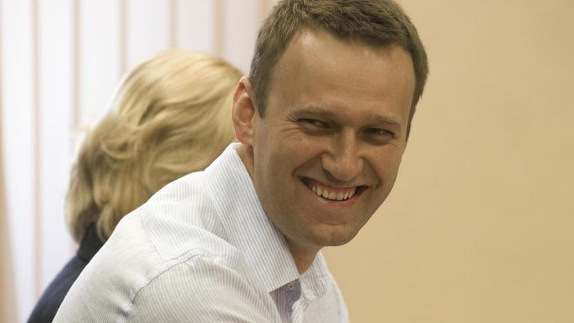 Московские единороссы собрали подписи для выдвижения Алексея Навального на пост мэра Москвы