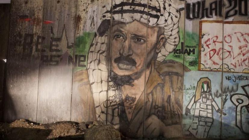 Швейцарские эксперты подтвердили превышение концентрации полония в останках Арафата в 18 раз