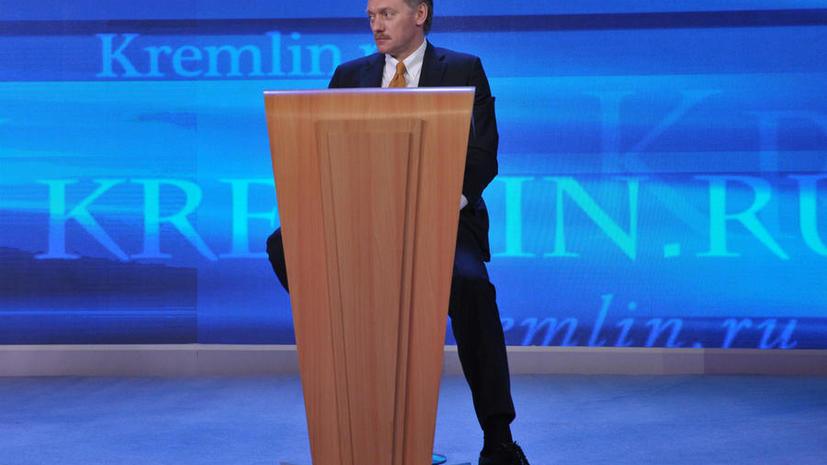 Дмитрий Песков: Позиция Запада по Украине - это ярмарка лицемерия