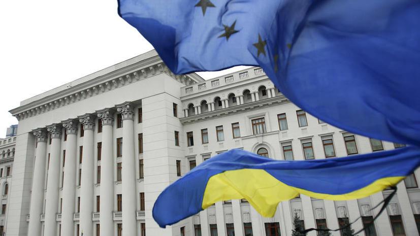 Немецкие СМИ: Бывшие чиновники ЕС будут консультировать Украину за деньги олигархов