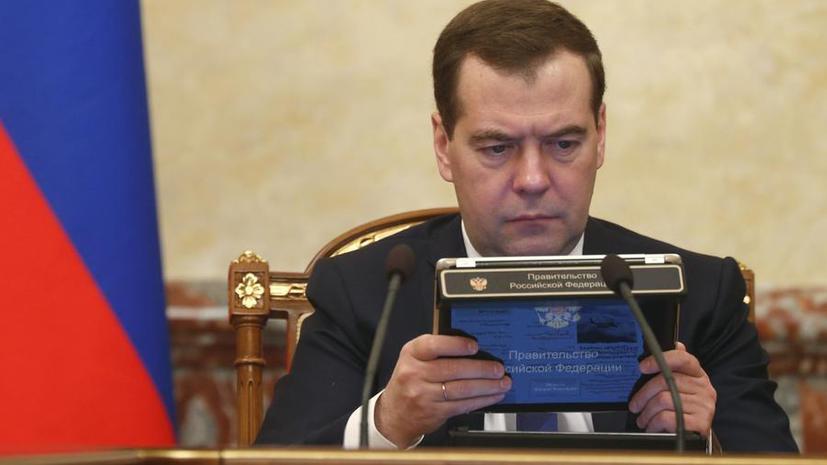 Дмитрий Медведев: Народ Украины должен выбирать свою судьбу без тайных визитов директора ЦРУ
