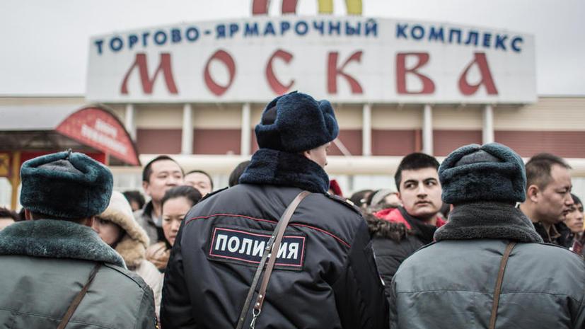 Полиция провела рейд в ТЦ «Москва» в районе Люблино, задержано 700 человек