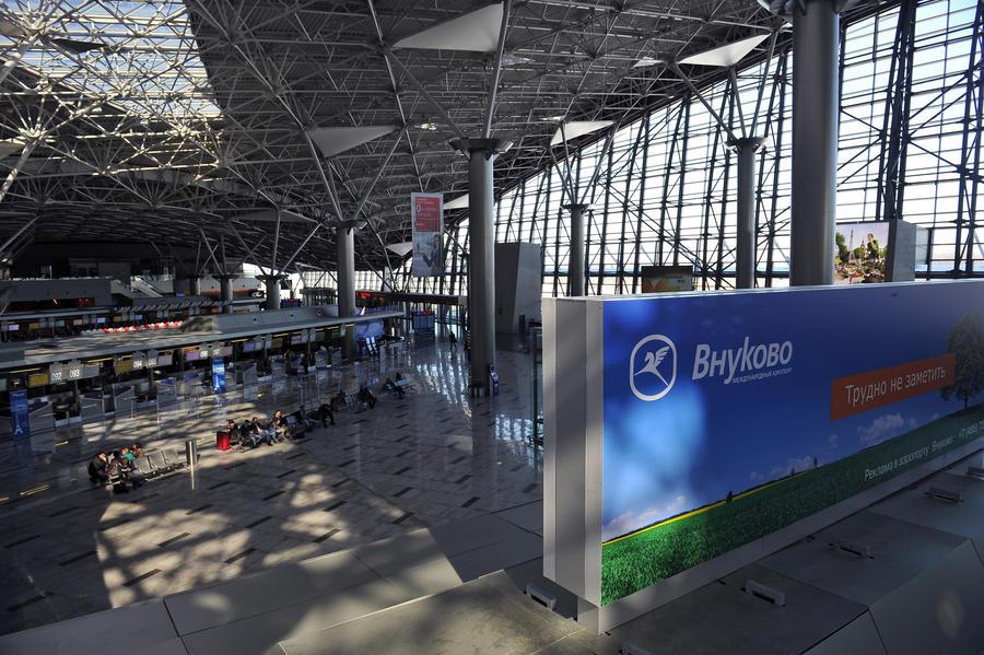 Аэропорт «Внуково» перестал принимать рейсы на посадку