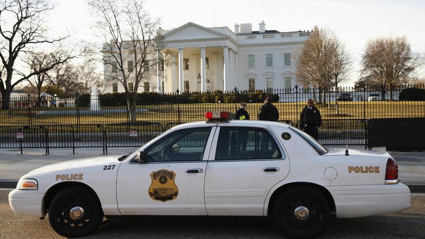СМИ: Пьяные агенты Секретной службы США переехали на автомобиле «бомбу», подброшенную к Белому дому