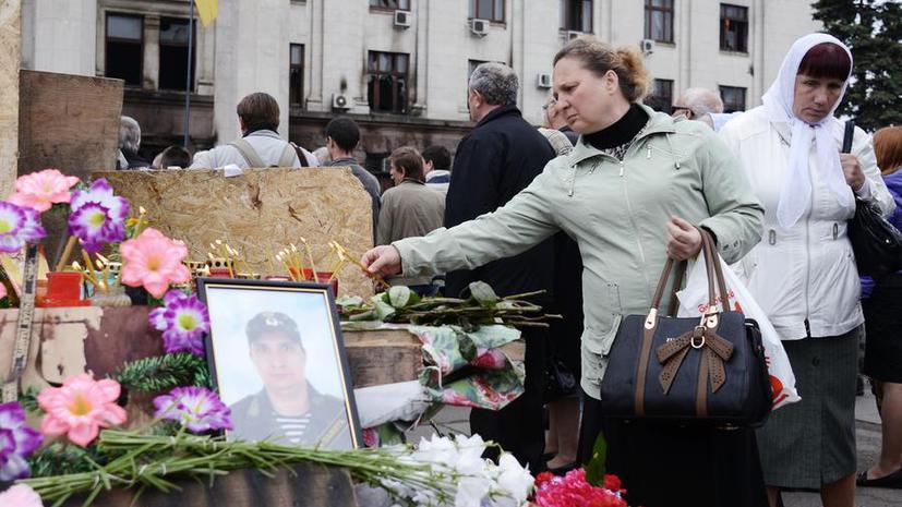 Власти Украины: Большинство пострадавших в Одессе получили травмы тупыми предметами