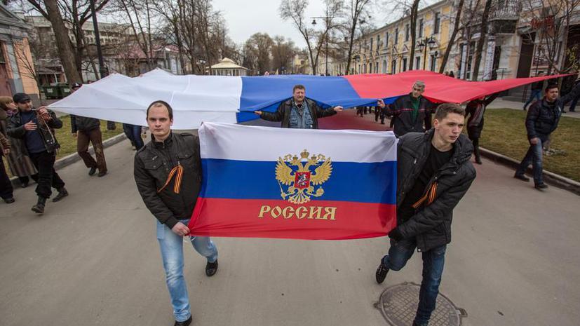 Общественная палата РФ: В Крыму царят миролюбивые настроения